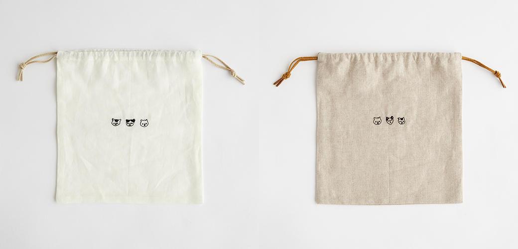 『無印良品』のベッドシーツ生産時に出る切れ端を「巾着」にアップサイクル