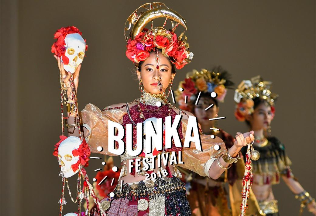 文化服装学院 文化祭「BUNKA FESTIVAL 2018」の舞台裏